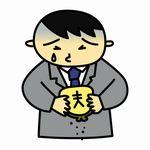 財布を持つ顔面蒼白な男性.jpg
